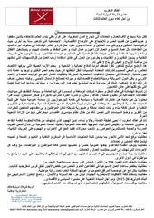 Fichier PDF manifeste 1 mai 2014