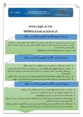 cpge 2014 marrakech 1