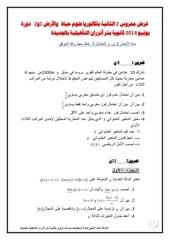 Fichier PDF c 2