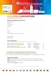 fiche inscription interactive