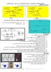 semestre 2 devoir 2