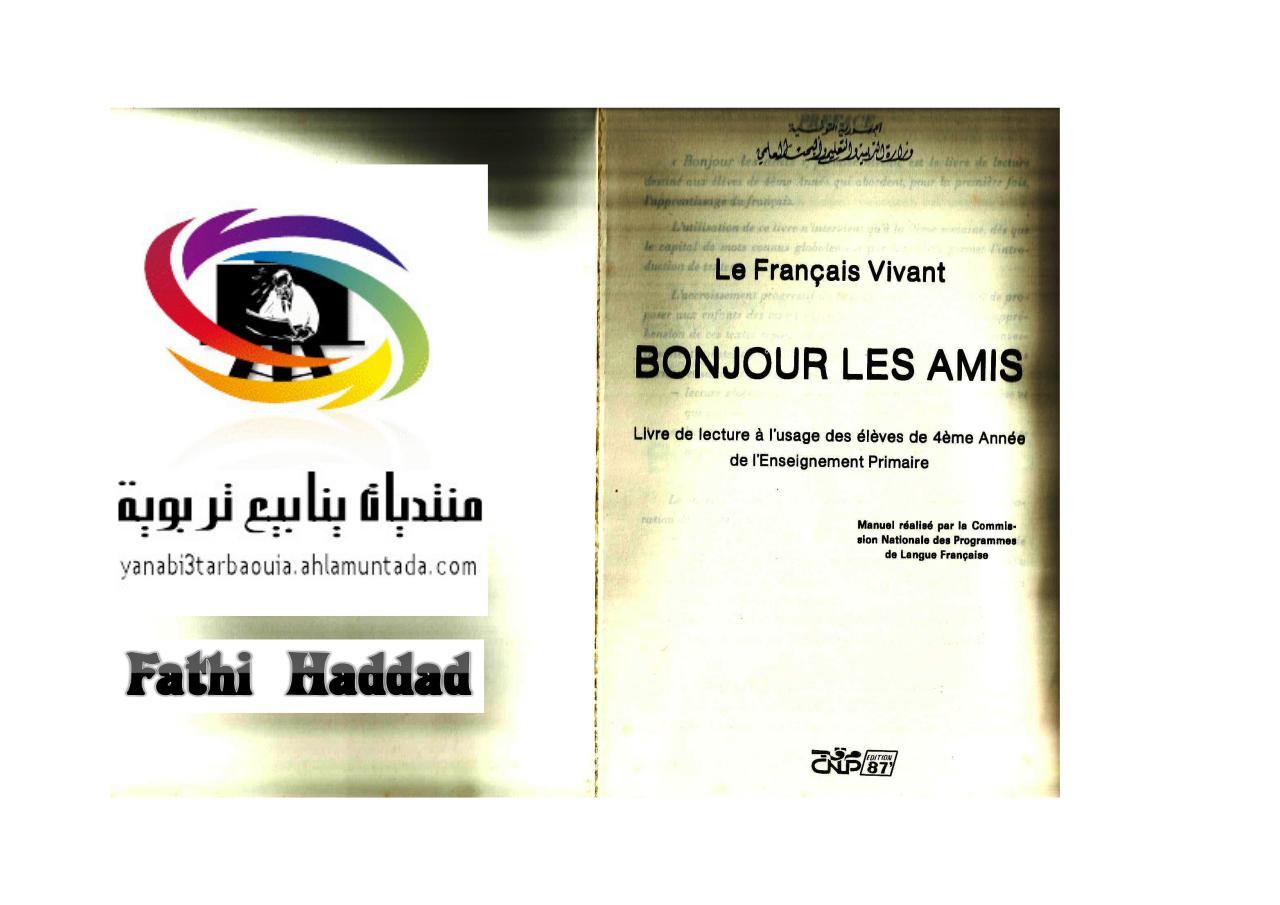Bonjour Les Amis 4eme Annee Primaire Par Sweet Fichier Pdf