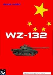 wz132