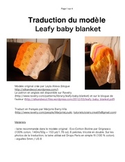 traduction leafy baby blanket3