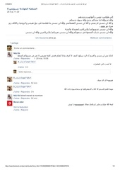 Fichier PDF msg
