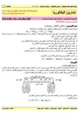 3as u06 e4 exe bac 003