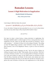 lesson 2 high motivation in supplication
