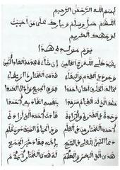 Fichier PDF yahboudou kouli laha par serigne modou mbaye