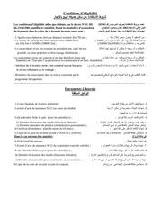 conditions et declaration