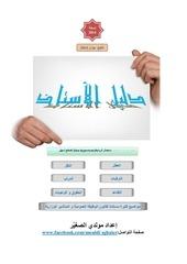 Fichier PDF 2014