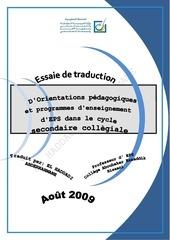 essai op2009 fr