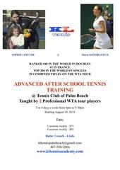 after school advanced tennis training