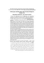 Fichier PDF 26 ar imprime