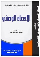 alihsaa alwasfi 2403009