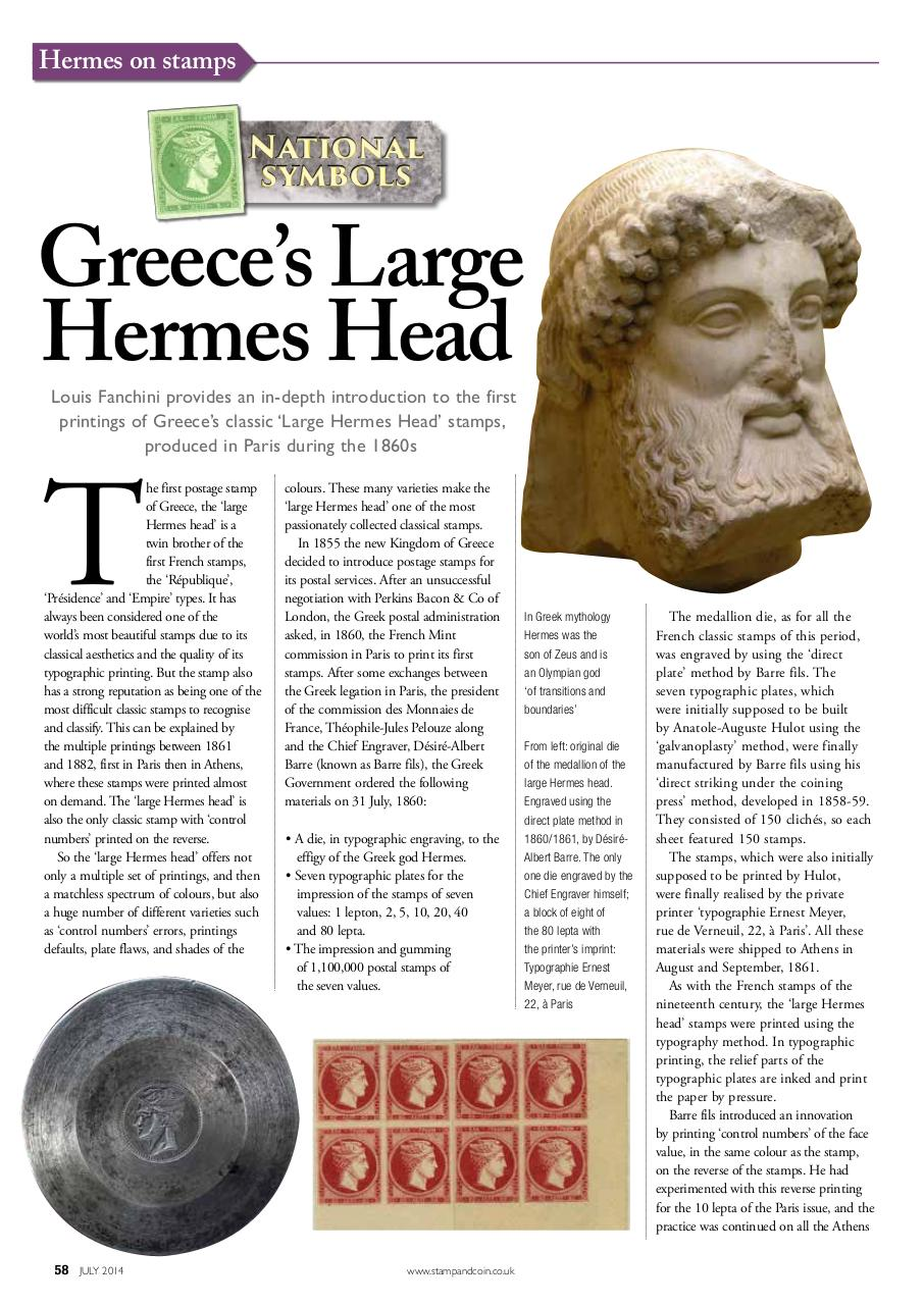 Large Hermes Head article in Stamp & Coin Mart (June 2014).pdf - page 1/3