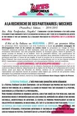 les arts confondus partenaires edition 2014 2015