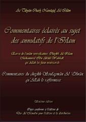 les 8 annulatifs de l islam