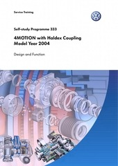 ssp 333 4motion haldex coupling model year 2004