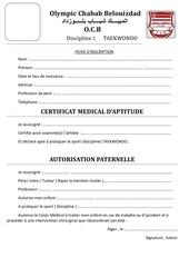 Fichier PDF fiches d inscription