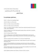 la constitution de la premiere republique marocaine
