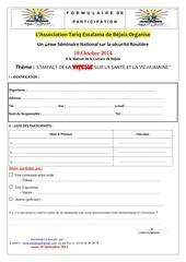 formulaire de participation