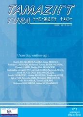 tamazight tura 7