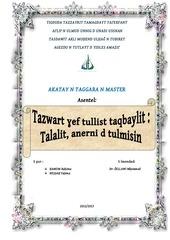 Fichier PDF tazwart ef tullist taqbaylit
