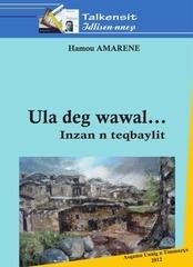 Fichier PDF ula deg wawal inzan n teqbaylit