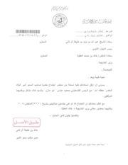 Fichier PDF doc20140901