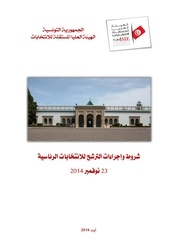 Fichier PDF isie conditions procedures candidatures aux elections presidentielles