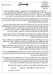 Fichier PDF 30 2014