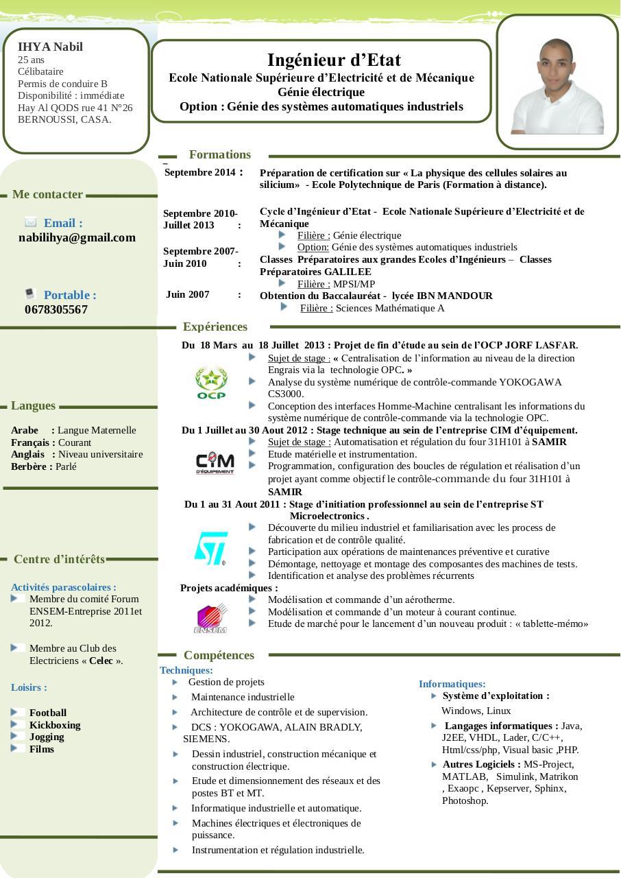 cv nabil pdf par free cv