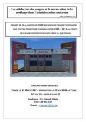 etude ems final 121 pdf