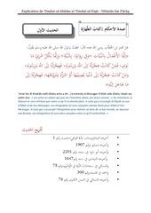 hadith n 1