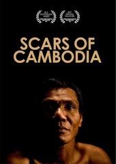 scarsofcambodia presskit fr en sept2014