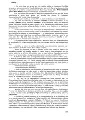 Fichier PDF dany 006