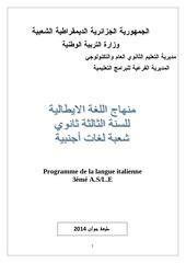 Fichier PDF programme d italien 3as le juin 2014 2