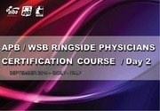 apb wsb ringside physicians course day 2