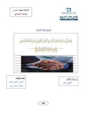 Fichier PDF fichier sans nom 14
