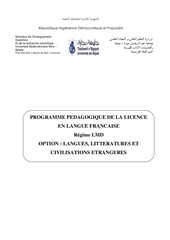 licence litterature