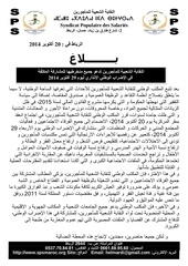 Fichier PDF fichier sans nom 5