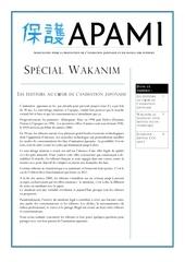 dossier wakanim