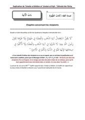 chapitre concernant les recipients