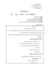 376419116 samia ben salem