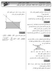 Fichier PDF 3