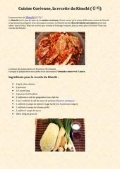 cuisine coreenne la recette du kimchi