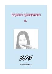 1 la plume des e le ves bleu pdf pdf