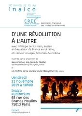 affiche cinema ukraine 21 11 2014