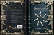 Fichier PDF guide du joueur l eveil du seigneur des runes