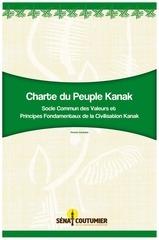 charte socle commun 2014 1